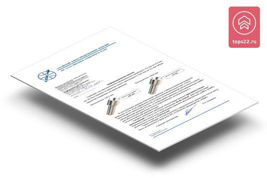 Старт продаж комплектов запчастей для форсунок Common Rail АЗПИ