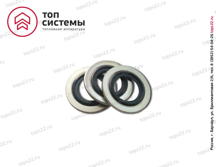 Кольцо USIT M08 8,7х13х1