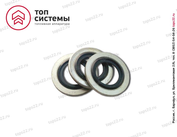 Кольцо USIT M10 10,7х16х1,5