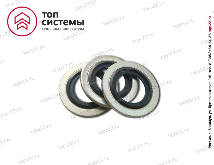 Кольцо USIT M12 12,7х18х1,5