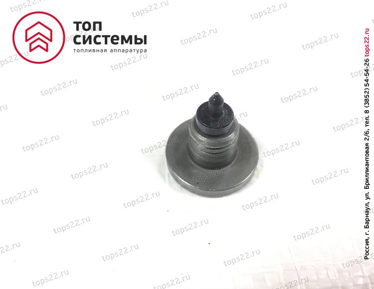 Клапан нагнетательный 51-67-127-СП