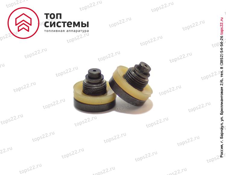 Клапан нагнетательный 4УТНИ-1111220-20 / 17мм