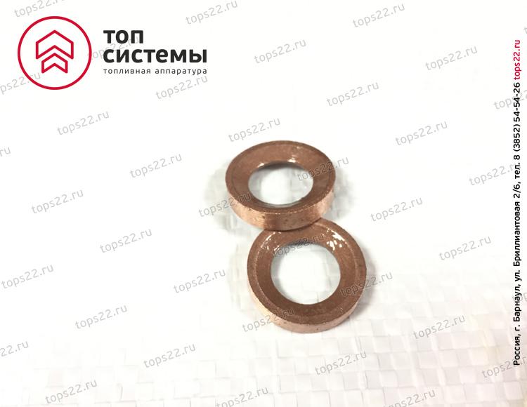 Кольцо секции 67157 Д-160 медное