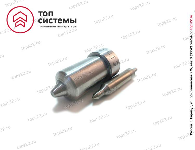 Распылитель 14-69-107-1СП ЧТЗ