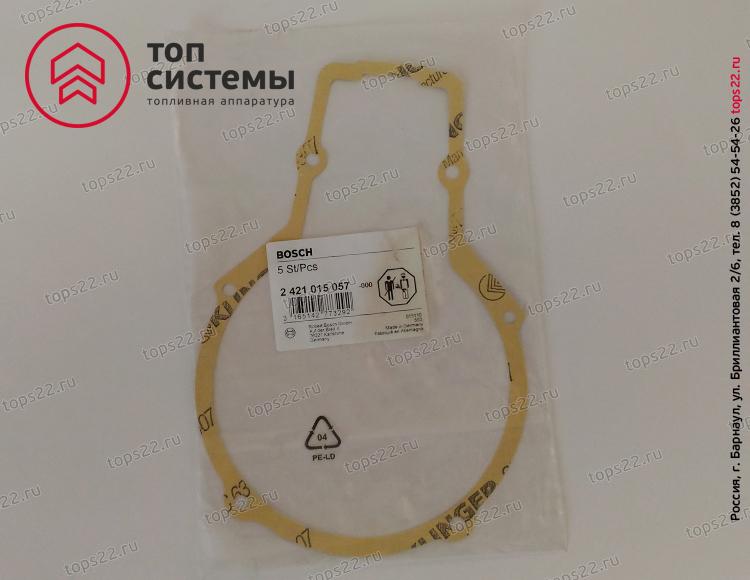 Прокладка 2 421 015 057 регулятора ТНВД Bosch