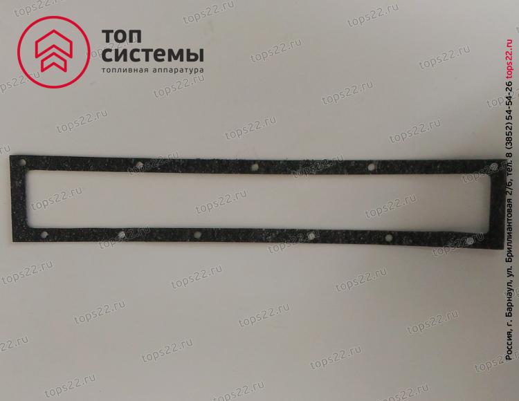 Прокладка 240-1111226 боковой крышки ТНВД 90 (2,0 мм)
