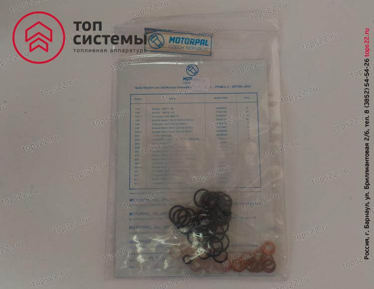 Р/к ТНВД 45010-02 Д-245/260 (Motorpal)