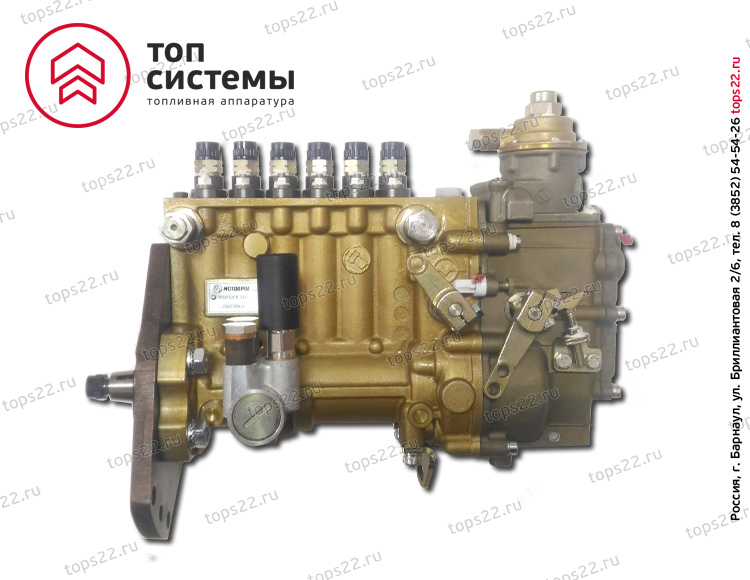 ТНВД PP6M10P1f-3491 Д-260.1С Motorpal
