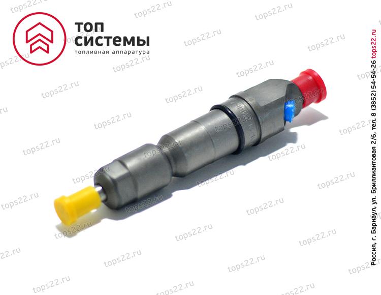 Форсунка 216.1112010-02А