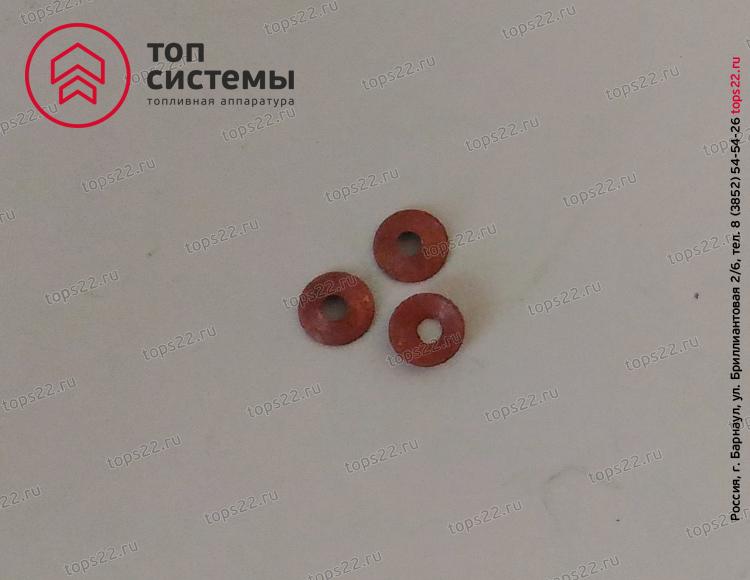 Прокладка 236-1104309-02 трубок ВД (3х9 конус)
