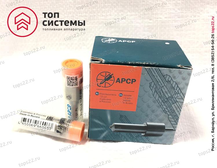 Распылитель А-02-009-00-00-00 (DLLA 147 P 1814) КамАЗ 740 CR, АЗПИ