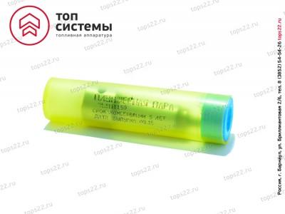 Плунжерная пара 4УТНМ-1111410-01 УРТ