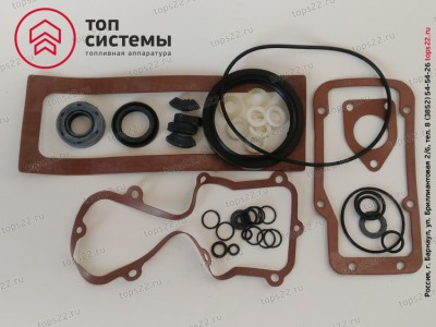 Р/к ТНВД 2151 ЯМЗ-236 с/о (биконит,рти. пластик)