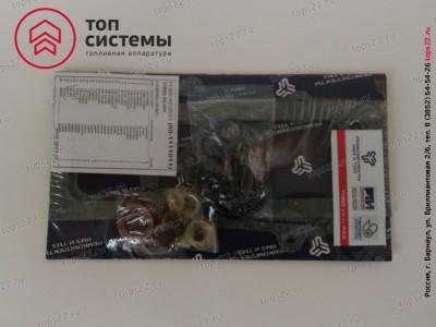 Р/К ТНВД 60-1111011 ЯМЗ 236