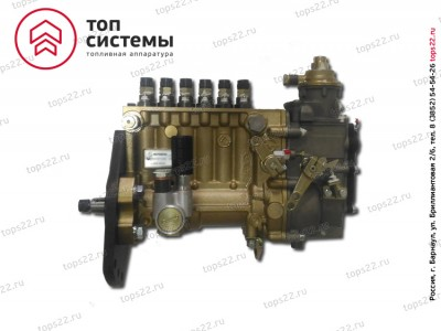 ТНВД PP6M10P1f-3492 (Д-260.2) МТЗ-1221